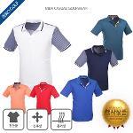 [아이다 外] 더워지는 날씨 카라반팔 티셔츠 4종 택일