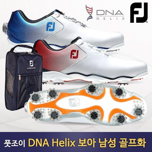 [풋조이] 슈즈백 증정! DNA HELIX 힐릭스 보아 남성 골프화