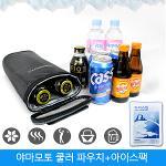 [야마모토 정품]쿨링 쿨러 파우치+아이스팩 증정