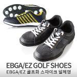 ★500족한정★ EBGA,EZ 골프화 스파이크 일체형 (두가지색상)