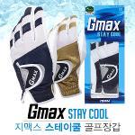[2018년신제품]범양 지맥스 GMAX STAY COOL 스테이쿨 여름전용 남성용 골프장갑-1PCS