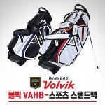 [2018년신제품-초경량]볼빅 골프 VAHB-스포츠 폴레에스터원단 9인치 스탠드백-2종칼라