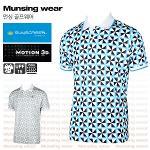 [수입정품] 먼싱웨어 모션 3D 쿨링 남성 반팔티셔츠