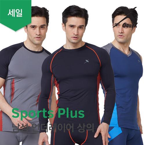 [기어엑스] 언더레이어-스포츠플러스 상의-남자
