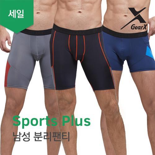 [기어엑스] 언더레이어-스포츠플러스 분리팬티-남자