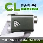 [2018년신제품]보이스캐디 CL 세계초소형급 161g 레이저 거리측정기[광시야각슈퍼클리어렌즈]