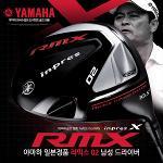 골핑단독특가/마지막물량/야마하 인프레스 리믹스(14 RMX) 01/02 남성 드라이버