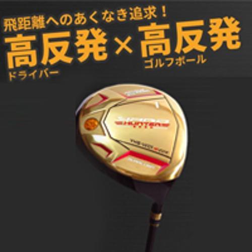 [일본구매대행] 고반발 야드 헌터 골프 드라이버