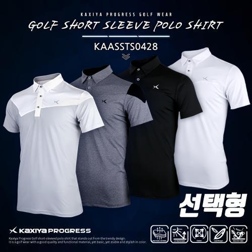[카시야] 프로그레스 남성용 골프 반팔티셔츠 4종 택1