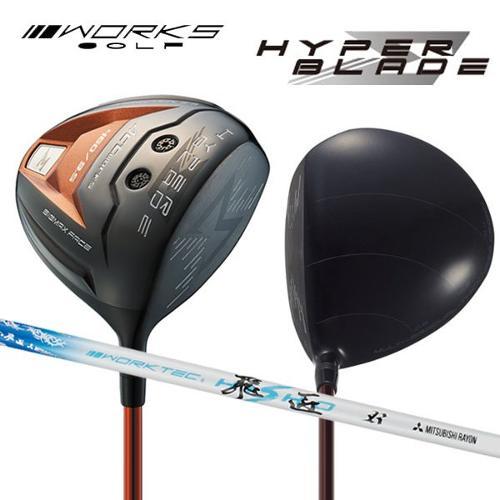 [해외구매대행] 웍스 골프 하이퍼 블레이드 시그마 드라이버