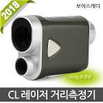 2018신상 보이스캐디 CL 레이져 거리측정기