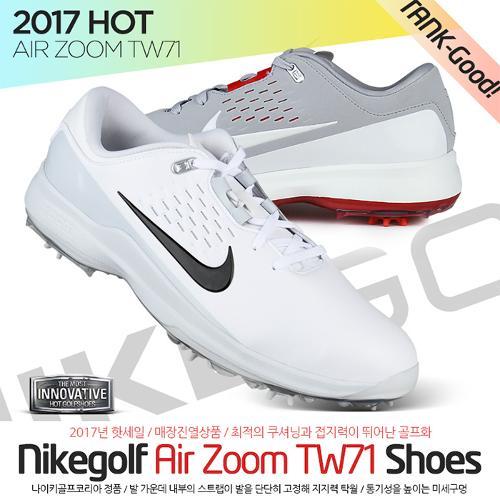 (매장DP) 나이키정품 AIR ZOOM 에어줌 TW71 남성용 골프화
