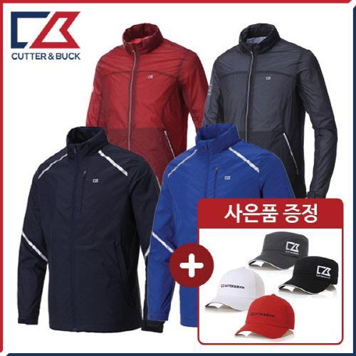 커터앤벅 남성 경량 방풍 바람막이 + 사은품(골프모자) - 2개 1세트