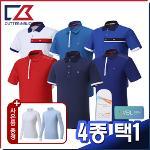 커터앤벅 남성 국산 반팔티셔츠 4종 택1 + 사은품(냉감웨어) - 2장 1세트