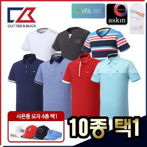 커터앤벅 남성 최고급 기능성 카라 반팔티셔츠 10종 택1 (사은품 모자 4종 택1 증정)