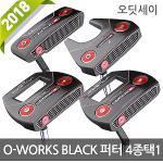 2018신상 오딧세이 O-WORKS BLACK 전상품 4종택1