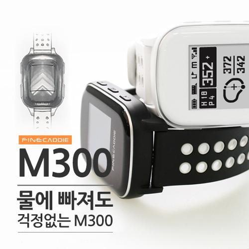 파인캐디 M300 GPS 골프 거리측정기