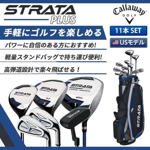 [해외구매대행] 캘러웨이 골프 스토라타 플러스 클럽 세트 11 개 세트