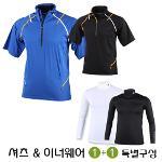 아바쿠스 익스트림 방수 우의 반팔 셔츠 + 아바쿠스 아쿠아엑스 쿨 이너웨어