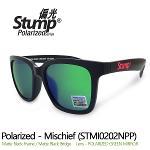 편광 미러 선글라스 Mischief (STMI0202NPP)-GREEN