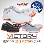 [2018년신제품]히로야마모토 멘탈리스트 Victory 빅토리 4계절 필드용 스파이크리스 골프화-3종칼라
