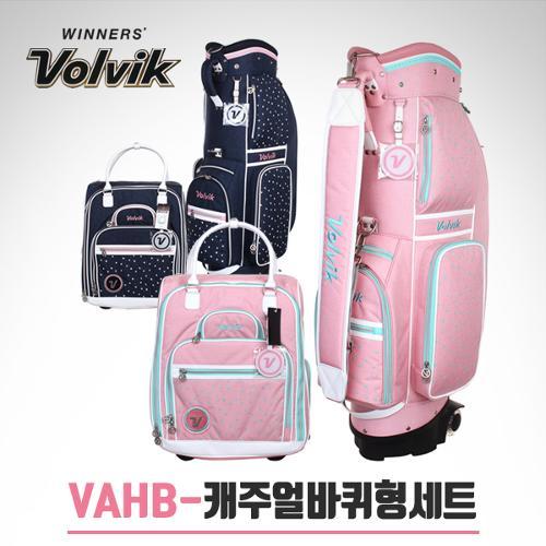 [2018년신제품]볼빅 골프 VAHB 캐주얼 바퀴달린 캐리어 캐디백 옷가방세트(VAHBCB12)
