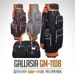 [2018년신제품-국내산]갈라시아 GM-1108 나일론 PVC원단 캐디백 보스톤백세트-3종칼라