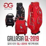 [2018년신제품-국내산]갈라시아 GL-2019 핸드케리어 캐디백+핸드케리어 보스톤백세트-2종칼라