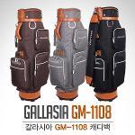 [2018년신제품-국내산]갈라시아 GM-1108 나일론 PVC원단 캐디백-3종칼라