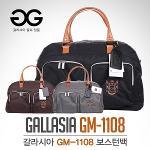 [2018년신제품-국내산]갈라시아 GM-1108 나일론 PVC원단 보스톤백-3종칼라