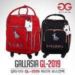 [2018년신제품-국내산]갈라시아 GL-2019 바퀴달린 핸드케리어 보스톤백-2종칼라