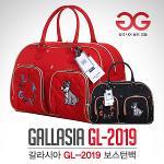 [2018년신제품-국내산]갈라시아 GL-2019 보스톤백-2종칼라