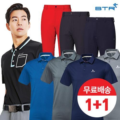 [BTR_골핑단독]★남성 인기 바지/티셔츠 1+1★ 상하세트 무료배송!