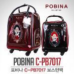[2018년신제품-국내산]포비나 C-PB7017 올에나멜원단 바퀴달린 핸드케리어 보스톤백