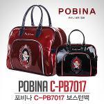 [2018년신제품-국내산]포비나 C-PB7017 올에나멜원단 보스톤백
