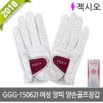 2018 젝시오 GGG-15062I 여성 양피 양손 골프장갑