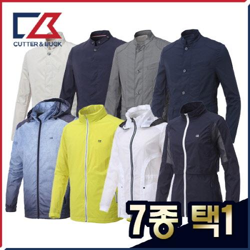 커터앤벅 남성/여성 최고급 풀집업 S/S 바람막이/자켓 아우터 7종 택1