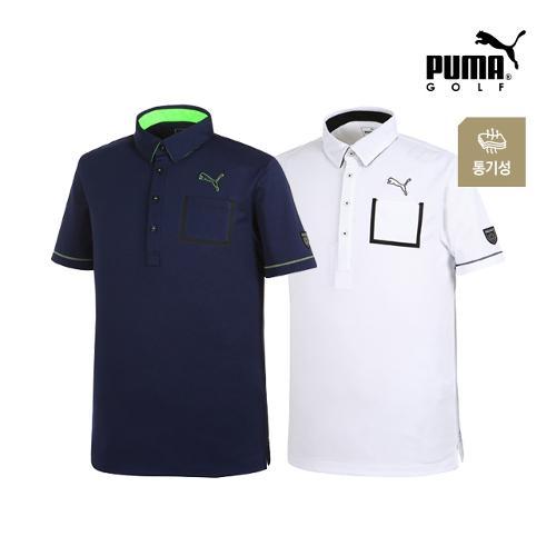 [푸마골프] 남성 체스트 포켓 PK 반팔 티셔츠 2종 택1_GA