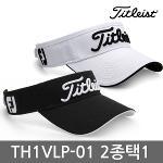 타이틀리스트 TH1VLP-01 남/여 골프 바이저 썬캡