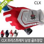 CLX 프리 스트레치 남성 합피 골프장갑 4종택1