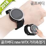 2018신상 골프버디 NEW WTX 시계형 거리측정기