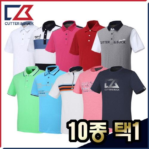 커터앤벅 남성 최고급 클래식 기능성 반팔티셔츠 28종 택1