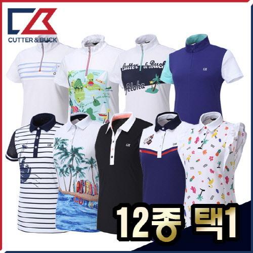 커터앤벅 여성 최고급 클래식 기능성 반팔티셔츠 18종 택1