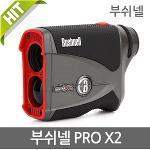 Bushnell 부시넬 PRO X2 골프 거리측정기