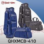 데니스골프 QHXMCB-410 캐디백세트 골프백세트 남성