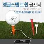 [퍼포먼스기어] 앵글 트윈 스텝 기능성 골프티
