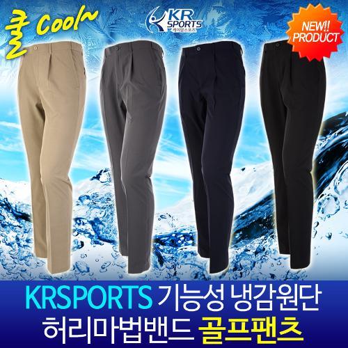 [KRSPORTS] 기능성 냉감원단 허리마법밴드 사방스판 여름 골프팬츠