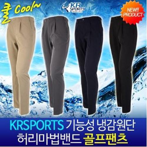 [오특]KRSPORTS 냉감원단 골프팬츠