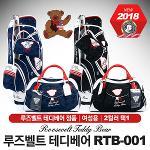 [루즈벨트 테디베어 정품]2018 RTB-001 여성용 바퀴형 캐디백 세트