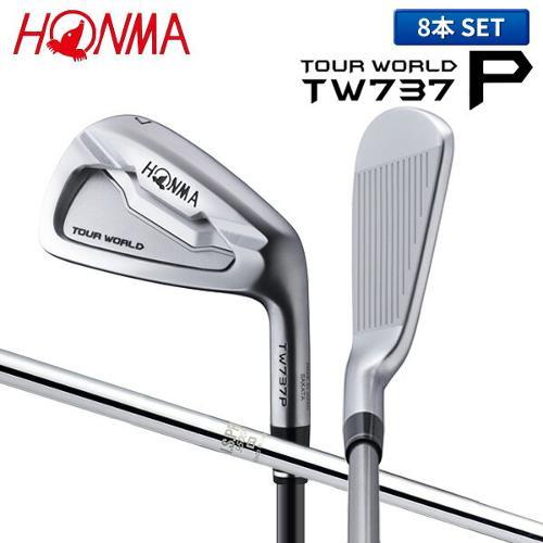 [해외구매대행] 혼마 골프 투어 월드 TW737P 아이언 세트 스틸 8세트